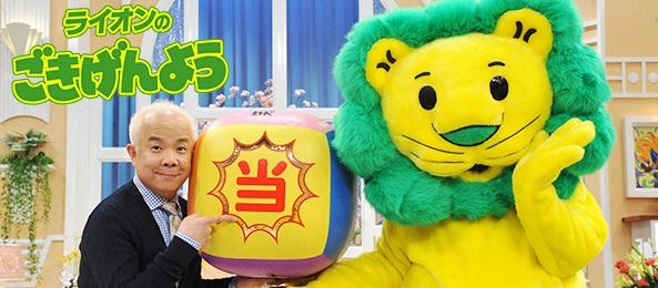 生駒里奈がフジテレビ系「ライオンのごきげんよう」に出演
