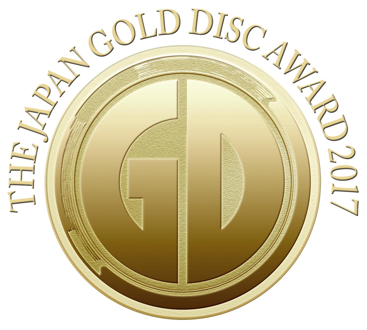 乃木坂46がゴールドディスク大賞「ベスト5シングル」3年連続受賞 桜井玲香からコメントも