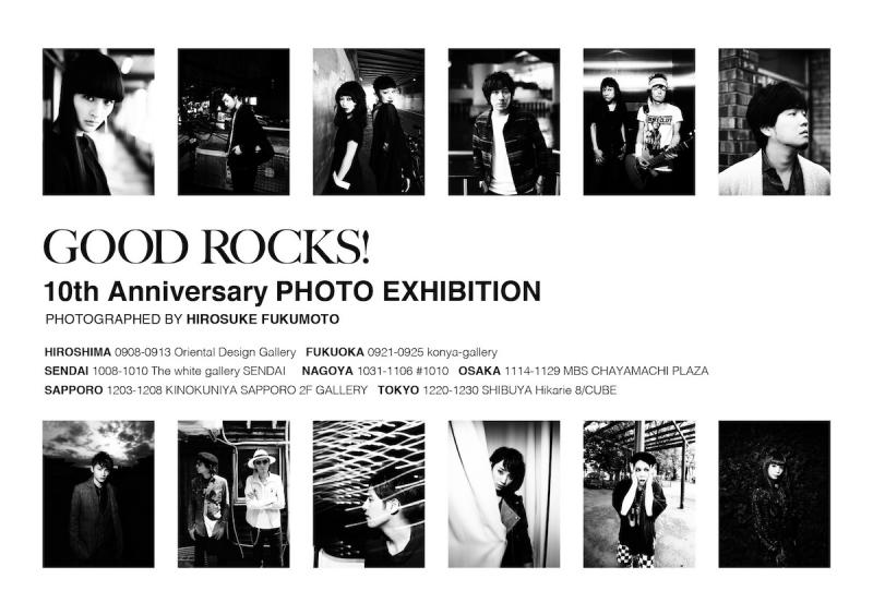 「GOOD ROCKS!」創刊10周年記念写真展が全国7都市で開催、乃木坂46メンバーのモノクロ写真も展示