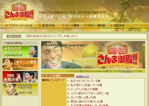 乃木坂46生駒里奈、次週「踊る!さんま御殿!!」にゲスト出演