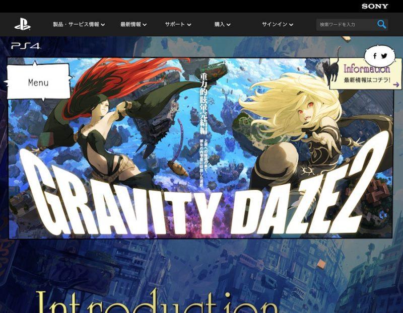 """伊藤万理華の涙も """"重力猫""""で話題のPS4『GRAVITY DAZE 2』PVメイキング公開"""