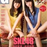 乃木坂46生駒、堀が「Gザテレビジョン vol.31」の裏表紙&巻末特集に登場