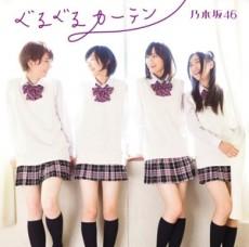 欅坂46の特設ページが公開、乃木坂46に続く「坂道シリーズ」第2弾