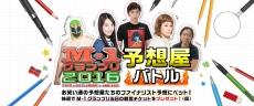 乃木坂46「サヨナラの意味」4日目も過去最高2.1万枚でデイリー1位返り咲き、累計78.2万枚