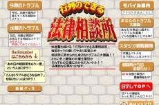 乃木坂46生田絵梨花、次週「らじらー!サンデー」にゲスト出演