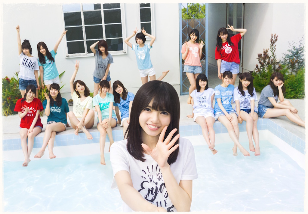 乃木坂46・15thシングル「裸足でSummer」アーティスト写真