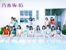 欅坂46「世界には愛しかない」個握第11次受付で米谷奈々未・尾関梨香・佐藤詩織が受付終了