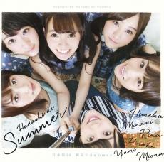 乃木坂46・15thシングル「裸足でSummer」Type-D