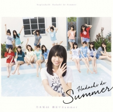 hadashide-summer-jacketn