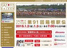 乃木坂46、14年12/8(月)のメディア情報「めざましテレビ」「ZIP!」「おに魂」「ミュ~コミ」「NOGIBINGO!」ほか