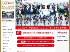 乃木坂46/欅坂46、16年1月3日(日)のメディア情報「乃木のの」「乃木中」「欅って、書けない?」ほか