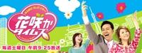 15日の「ハッピーMusic」に乃木坂46が出演