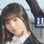 齋藤飛鳥(乃木坂46×はるやま新CM「ヒーロー」レディス篇)