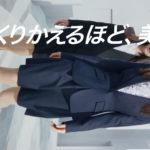 齋藤飛鳥、堀未央奈(乃木坂46×はるやま新CM「ひっくりかえるほど美脚」篇)