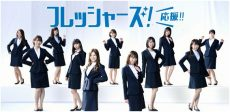 乃木坂46「サヨナラの意味」個握第16次受付で佐々木琴子が最終会場完売