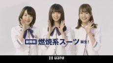 2017年3月14日(火)のメディア情報「はやドキ!」「週刊SPA!」ほか