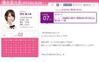 hashimoto-blog140207