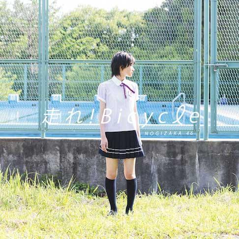 乃木坂散歩道・第165回「走れ!Bicycle Wiki2015」