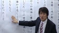 楽天vs日本ハム戦の始球式は乃木坂46の新センター白石麻衣
