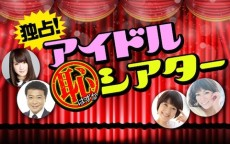 hazukatheater-site
