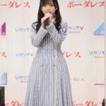 齊藤京子(ひかりTVオリジナルドラマ「ボーダレス」オンライン記者発表会)