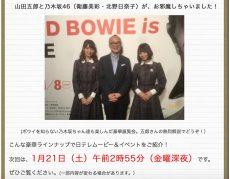 乃木坂46「サヨナラの意味」が2ヶ月ぶりのオリコンデイリー1位獲得