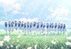 日向坂46アーティスト写真(デビューシングル「キュン」)