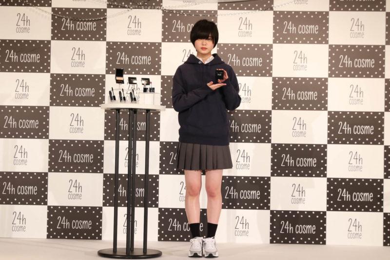 平手友梨奈が出席した「24h cosme」新ブランドミューズ就任&新CMお披露目会見