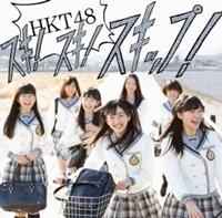 HKT48がデビューシングル初日20.5万枚でオリコンデイリー首位