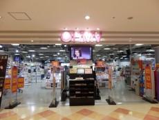 日本一の売り場を目指して〜POP広告で話題のHMV立川にインタビュー〜