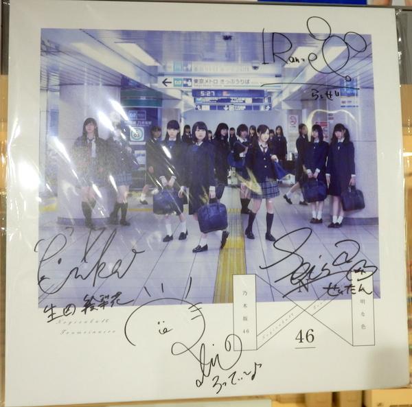 hmv-tachikawa-img26