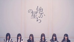 乃木坂46生駒里奈がドラマで演じたのは「大学生役」に反響