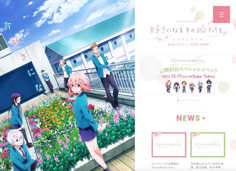 乃木坂46、軍団SPユニットがHoneyWorksのアニメ映画ED主題歌に決定 松村沙友理ら声優デビュー