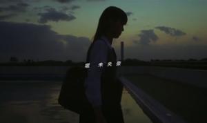 乃木坂散歩道・第86回「私と目を合わせて~性同一性障害の問題」