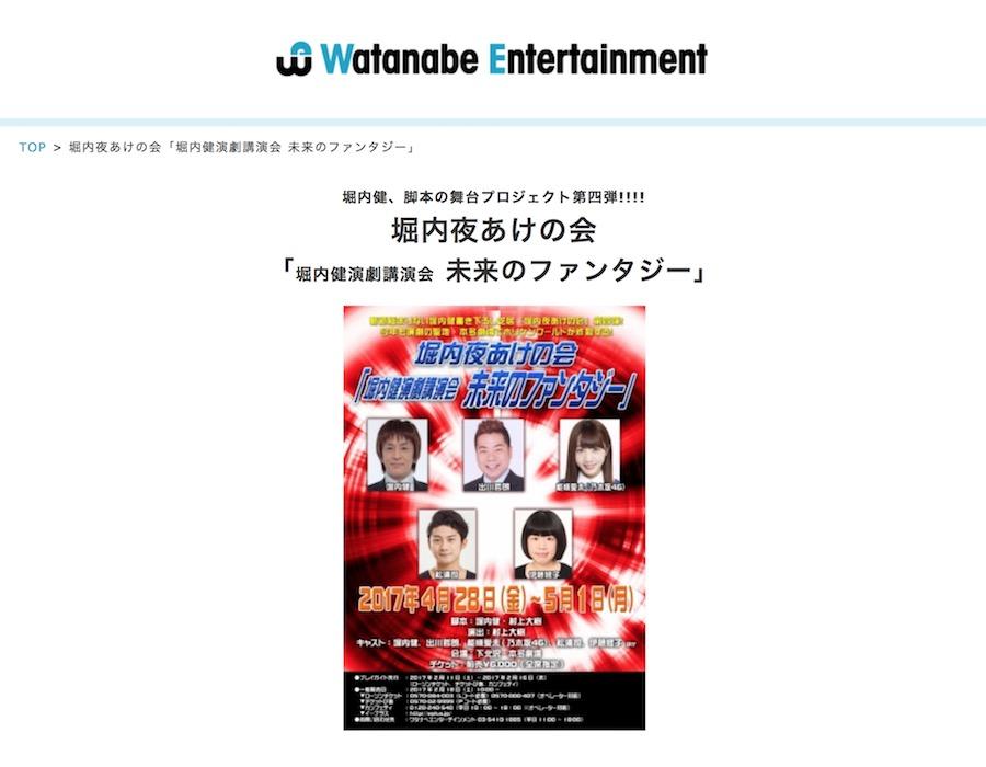 乃木坂46「サヨナラの意味」が発売10週目で累計セールス95万枚を突破