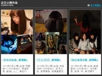 乃木坂46が主演するホラー映画