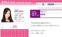 乃木坂46西川七海がお披露目の挨拶「気持ちを入れ替えて頑張る」