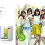 乃木坂46出演の新型HTC J butterflyティザーCMを公開、BGMに「何度目の青空か?」