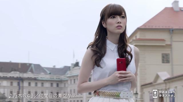 乃木坂46、14年8/21(木)のメディア情報