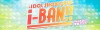 乃木坂46が本日の「i-BAN!!」公開生放送に出演