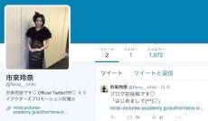 ichikirena-twitter