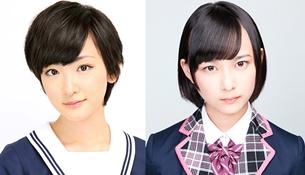 ikoma-suzuki