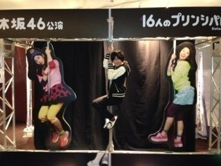 ikomakizu002