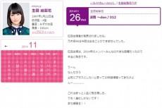 NHK紅白出場歌手51組発表、初出場5組に乃木坂46の名前なく