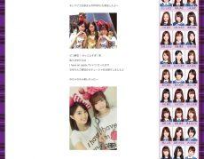 17年1月17日(火)のメディア情報「SOL」「アカデミーナイトG」「LARME」「omoshii mag」ほか