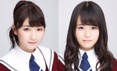 inoue-yamazaki-profile13th
