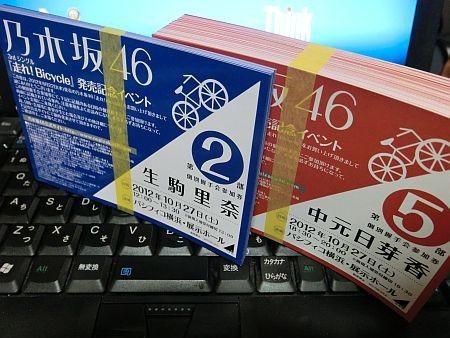 【インタビュー】乃木坂46中元日芽香のソロコンサート―vol.2