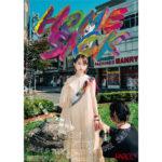 """『伊藤万理華EXHIBITION """"HOMESICK""""』札幌会場メインビジュアル"""