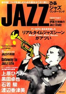 乃木坂46、16年3月28日(月)のメディア情報「ZIP!」「生ドル」「おに魂」ほか