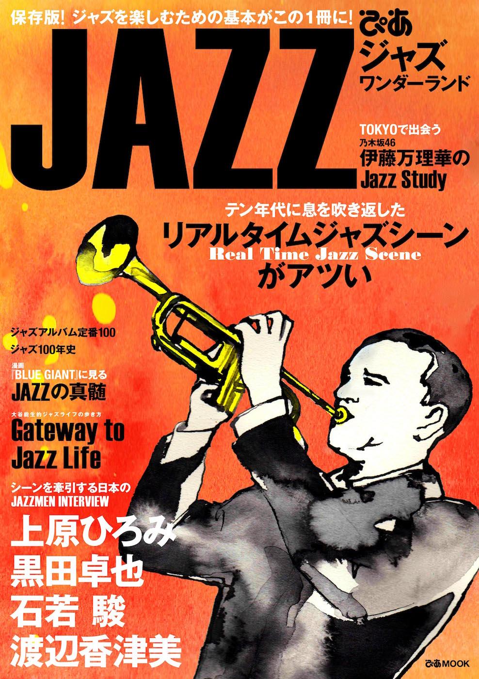 乃木坂46「ハルジオンが咲く頃」が前作超え達成、自己最高の累計74万枚